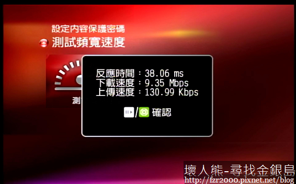 nEO_IMG_net-TV Player 2011-09-10 23-26-42-15.jpg