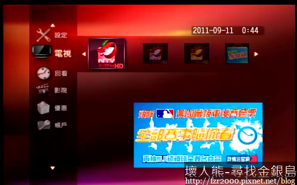 nEO_IMG_net-TV Player 2011-09-11 00-44-26-38.jpg