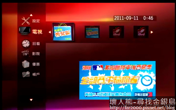 nEO_IMG_net-TV Player 2011-09-11 00-46-24-72.jpg