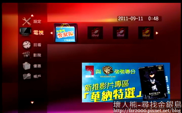 nEO_IMG_net-TV Player 2011-09-11 00-47-27-76.jpg