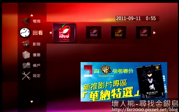 nEO_IMG_net-TV Player 2011-09-11 00-55-14-23.jpg