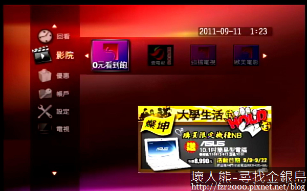 nEO_IMG_net-TV Player 2011-09-11 01-24-10-39.jpg