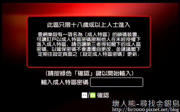 nEO_IMG_net-TV Player 2011-09-11 01-33-22-05.jpg