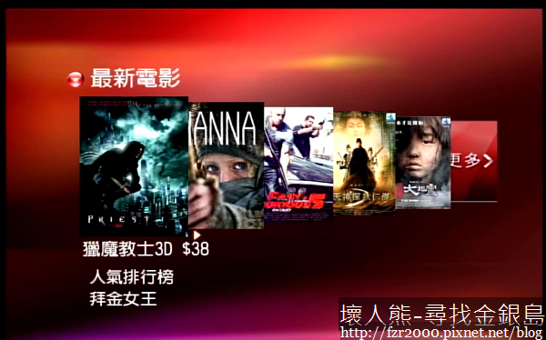 nEO_IMG_net-TV Player 2011-09-11 01-42-48-10.jpg