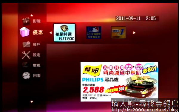 nEO_IMG_net-TV Player 2011-09-11 02-06-06-67.jpg