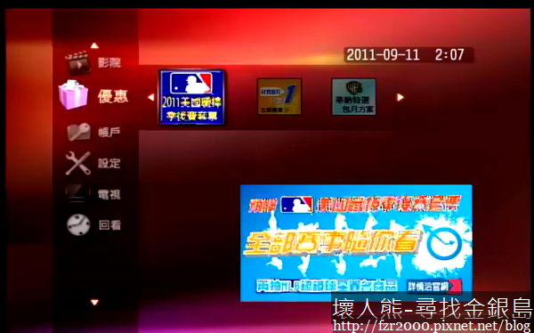 nEO_IMG_net-TV Player 2011-09-11 02-07-36-82.jpg
