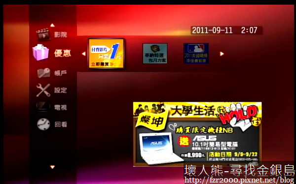 nEO_IMG_net-TV Player 2011-09-11 02-08-26-02.jpg