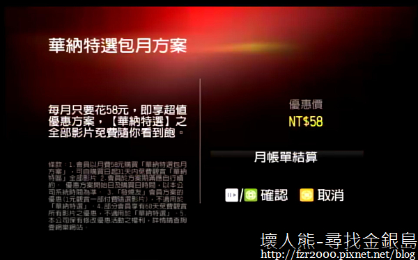 nEO_IMG_net-TV Player 2011-09-11 02-06-50-07.jpg