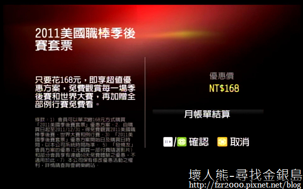 nEO_IMG_net-TV Player 2011-09-11 02-07-53-51.jpg
