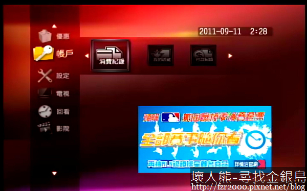 nEO_IMG_net-TV Player 2011-09-11 02-28-47-27.jpg