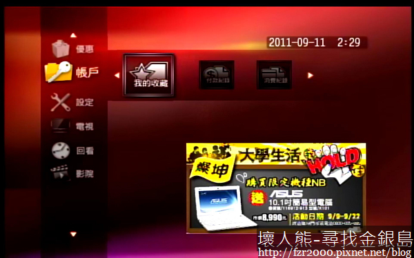 nEO_IMG_net-TV Player 2011-09-11 02-29-45-46.jpg