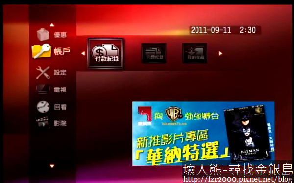 nEO_IMG_net-TV Player 2011-09-11 02-30-52-92.jpg
