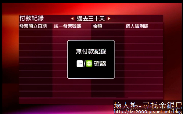 nEO_IMG_net-TV Player 2011-09-11 02-31-20-66.jpg
