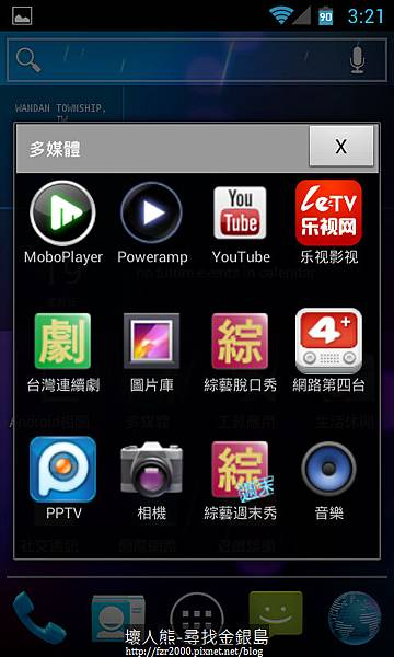 nEO_IMG_Screenshot_2012-02-19-15-21-42