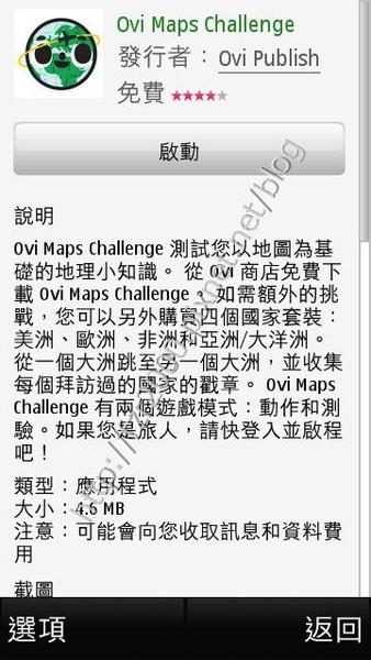 Scr000012_final.jpg