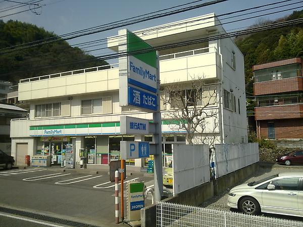 20100313206.jpg
