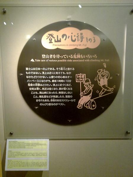 20100314535.jpg