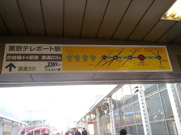 20100314647.jpg