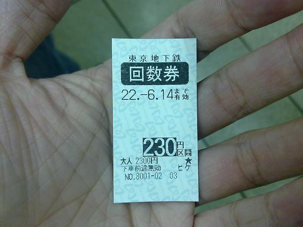 20100315734.jpg