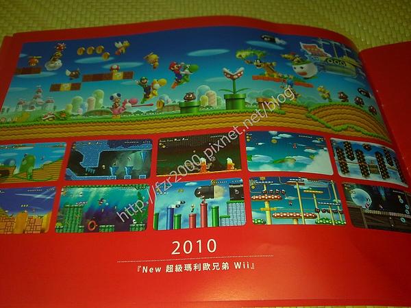 201007191697_final.jpg