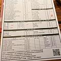 2021127幫妹妹慶生_210201.jpg