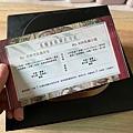 乳酪蛋糕_210208_41.jpg