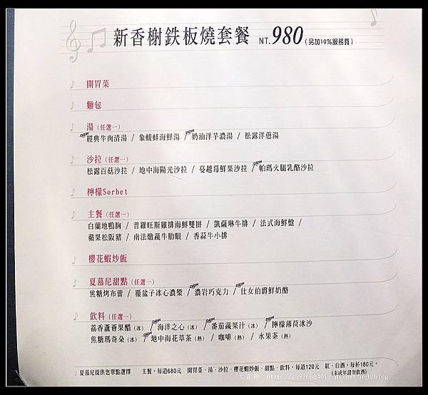 DSCF8874