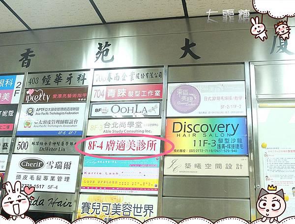 DSCF7419_副本