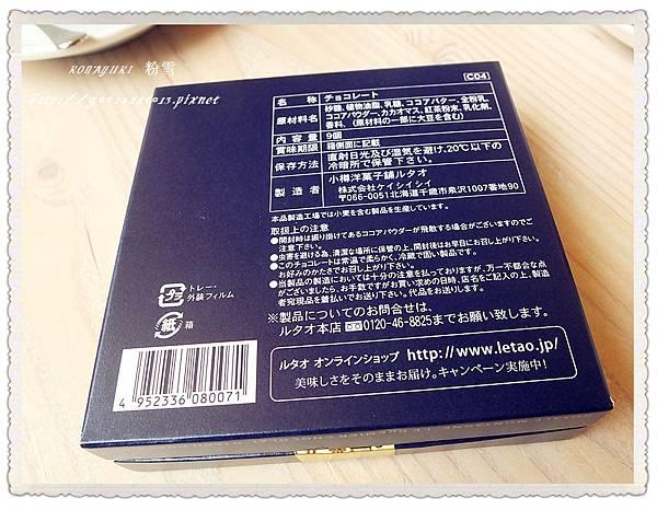 DSCF7692_副本
