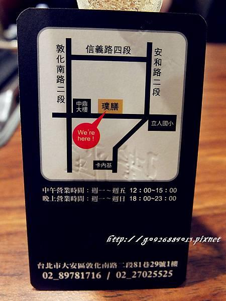 DSCF8595_副本