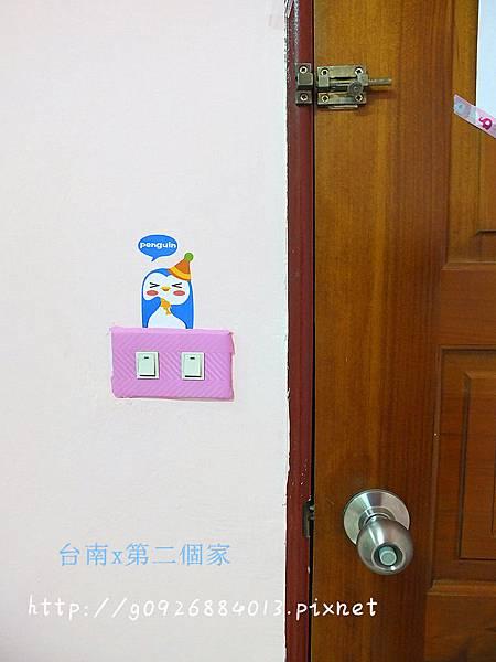 DSCF3926_副本