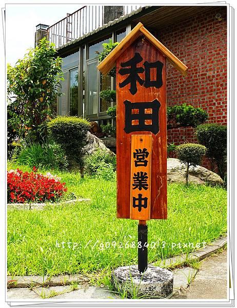 DSCF1593_副本