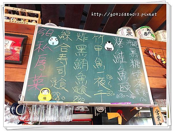 DSCF1683_副本
