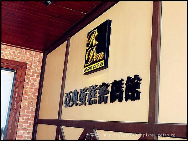 DSCF4864_副本
