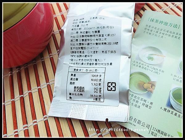 DSCF3897_副本