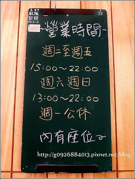 DSCF4813_副本