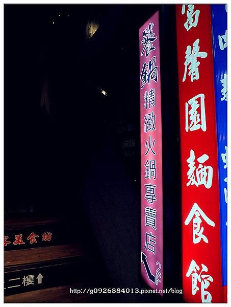 DSCF4255_副本