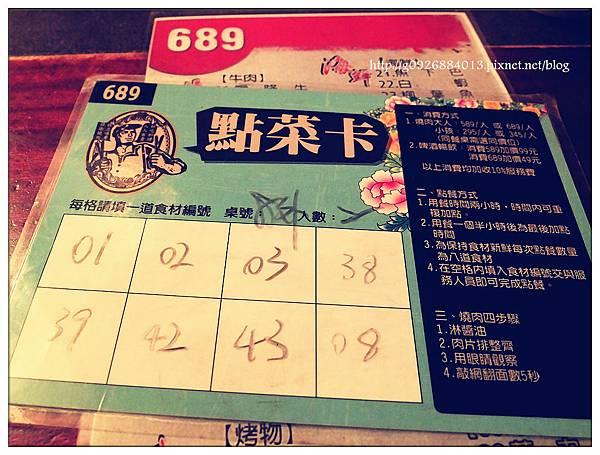 DSCF6946_副本