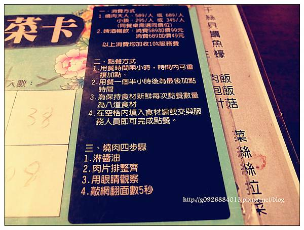 DSCF6947_副本