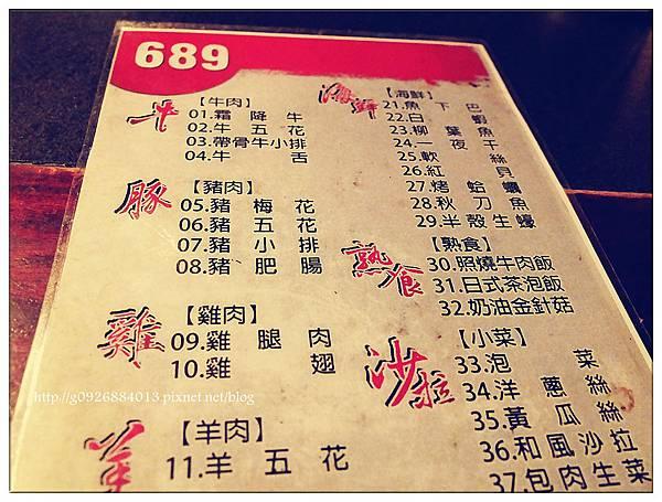 DSCF6948_副本