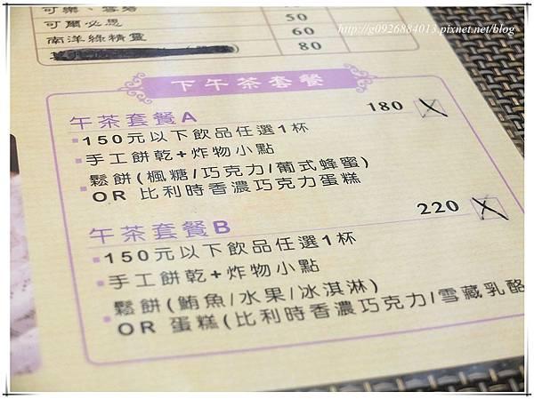 DSCF7249_副本