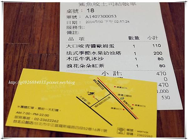 DSCF3836_副本