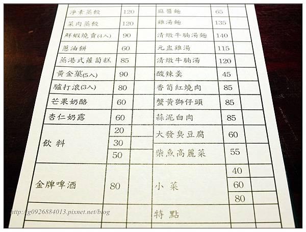 DSCF7734_副本