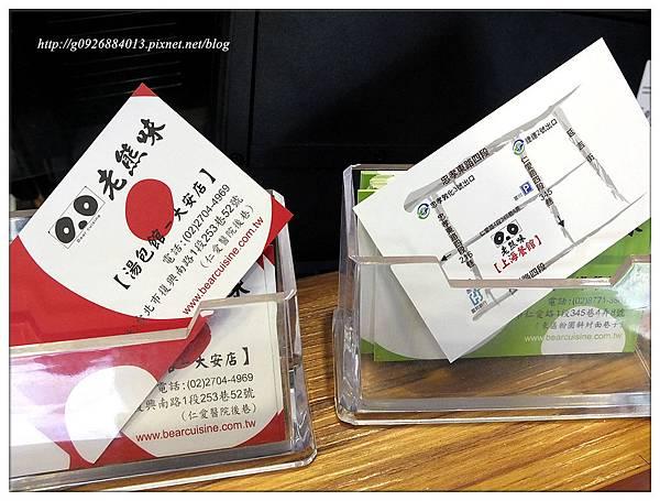 DSCF7850_副本