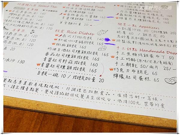 DSCF5505_副本