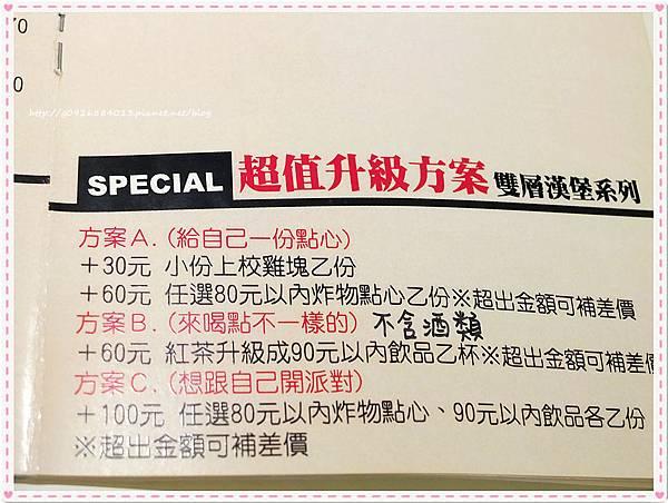 DSCF9558_副本