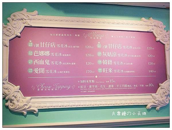 DSCF7943_副本