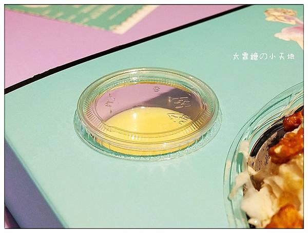 DSCF7961_副本