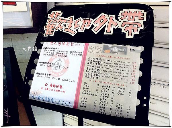 DSCF2621_副本