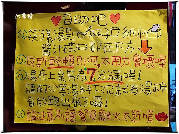 DSCF2660_副本